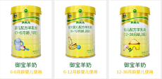 怎么選擇配方羊奶粉