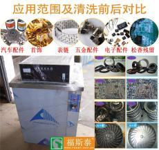 电镀超声波震板厂家卖侧震式超声波震板批发