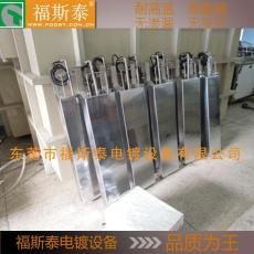 五金件除油超声波震板厂家设计深圳超声波震