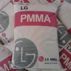 LG PMMA IH830B粉末 胶水油墨专用