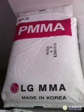 亚克力粉末PMMA IH830B LG代理商