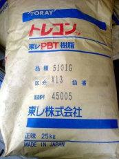 日本东丽PBT 1101G-X54南昌市价格