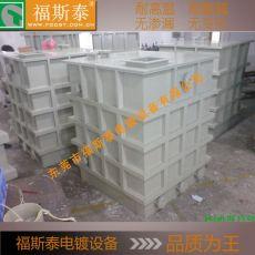 百色工业酸洗槽生产厂家订制不变形全自动镀