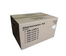 京瓷MK-6305保養組件 TASKalfa3500保養組件