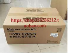 MK-6715A保养组件 京瓷6501i 8001i保养组件