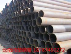 昆明焊管廠家 云南鴻楚鋼管價格