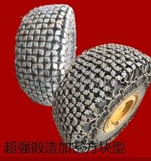 天威16/70-16轮胎规格钢铁厂专用轮胎保护链