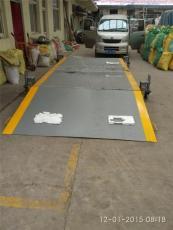 15吨地上衡十五吨移动式地秤双引坡可移动