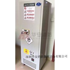 深圳60加仑防爆柜送货上门 化学品防爆柜
