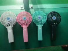季节性家用充电小风扇迷你usb旅游电风扇