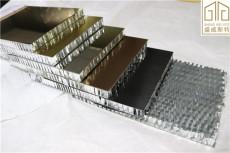幕墙不锈钢蜂窝板定制颜值高又耐用