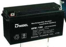 力得蓄電池NP-XA12200CH5G通信基站