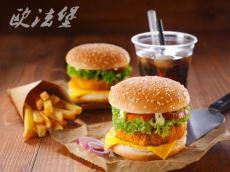 做汉堡挣钱吗广州欧法堡抢占市场