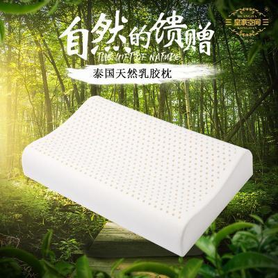 上海弋泰供应天然乳胶枕 波浪保健枕 按摩枕