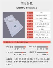 淮安松綿廠家直銷白色毛巾純棉繡花定制