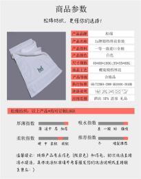 淮安松绵厂家直销白色毛巾纯棉绣花定制