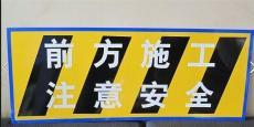 哈尔滨大量批发交通设施标志牌景区牌