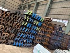 ASTM美標H型鋼執行標準-上海景闊實業