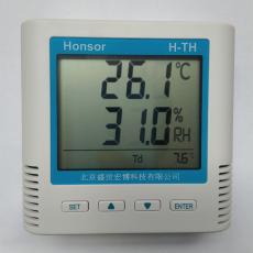 機房一體化溫濕度感測器變送器吸頂壁掛安裝