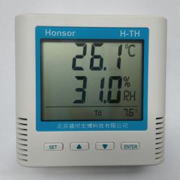 机房一体化温湿度传感器变送器吸顶壁挂安装