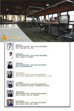 广州网络文化经营许可需要多少钱