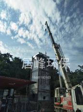 广东纺织印染厂废气处理方案 纺织厂废气处