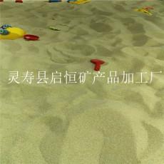 儿童娱乐沙 儿童游乐沙 游乐场专用天然海沙