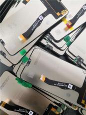 回收三星液晶屏-深圳求收三星手机液晶屏