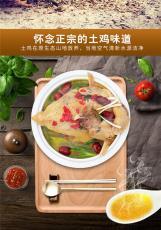上海土百味专门卖土鸡土鸭的公司
