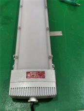 HAY52免维护LED防爆荧光灯
