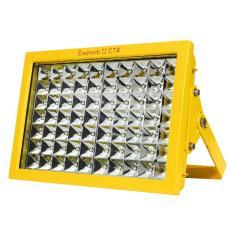 HAD-95防爆免维护LED泛光灯