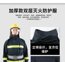 道雄UL消防員滅火防護服 DSPC-5