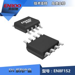 深圳便携式封口机单片机芯片免费样品申请