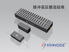 術立電子2CLG100KV1A高頻高壓硅堆