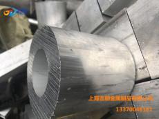 上海6061鋁管 大口徑6061鋁管價格