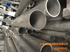 臺灣6061鋁管 高精密6061鋁管價格