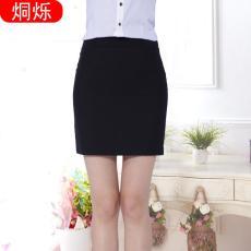 湖南工作服定制純色短裙ol修身包臀裙批量