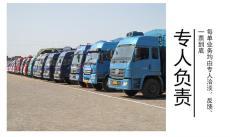 珠海到嘉兴海宁13米17.5米货车价钱