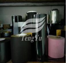 廠家生產 導熱油墨 柔性超導熱涂料