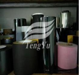 厂家生产 导热油墨 柔性超导热涂料