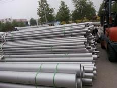 淄博不锈钢管厂家 不锈钢管价格