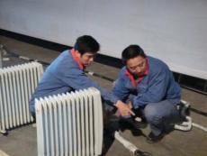暖气片管道安装加片维修清洗宅急修技术专业