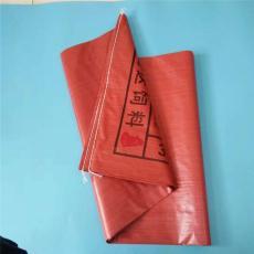 编织袋红色编织袋饲料编织袋颜色袋扣件包装