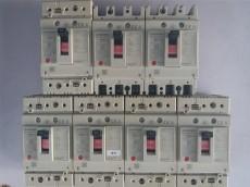 NF30-CS原裝三菱塑殼斷路器