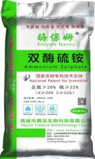 双酶硫铵 代替尿素肥 黄腐酸肥 返青追肥