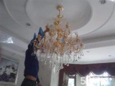 宅急修提供灯具安装维修清洗服务技术可靠