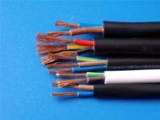 电子计算机仪表电缆