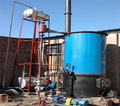 供應YGL生物質導熱油爐/有機熱載體爐
