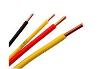 ZR-DJFFP-7*3*1.0計算機電纜