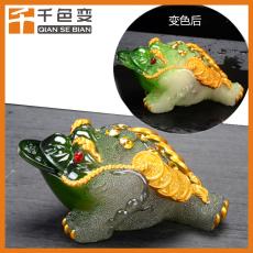 厂价直销 感温变色油墨 金属陶瓷高低温变色